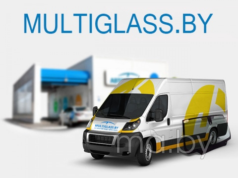Multiglass